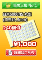 item_no1