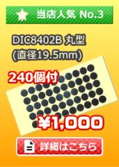 item_no3