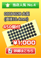 item_no4